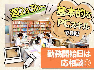 株式会社竹園進学教室の画像・写真