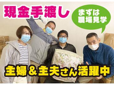 太子織物株式会社 (※勤務地/株式会社風雅内 太子織物出張所)の画像・写真