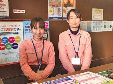 株式会社優湯洞 リ・パーチェ 広島店の画像・写真