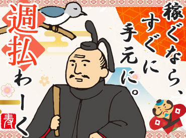 株式会社シーケル 神栖オフィスの画像・写真