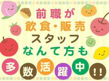 株式会社kotrio 神戸支店/●V※派遣先:三木市エリアの画像・写真
