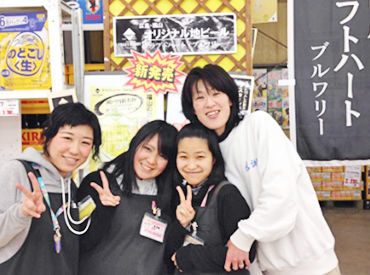 ハートピア 春日店の画像・写真