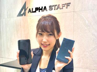 株式会社アルファスタッフの画像・写真