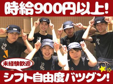 株式会社和助 牛角泉北秋田店の画像・写真