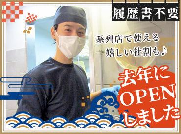 釜たけうどん 明石焼 横浜ベイサイド店の画像・写真