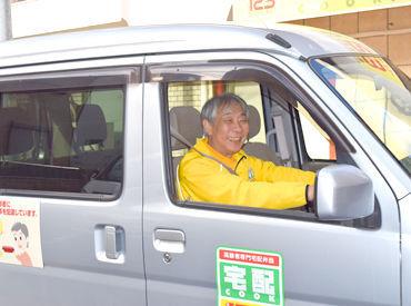 宅配クック123(ワン・ツゥ・スリー) 豊橋店の画像・写真
