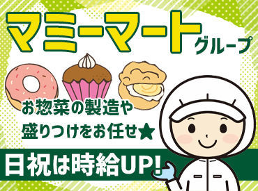 彩裕フーズ株式会社 本社工場【127】の画像・写真
