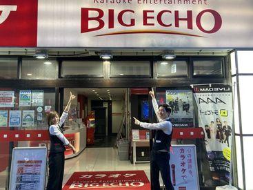 ビッグエコー茅場町店の画像・写真