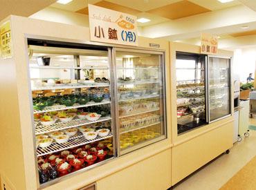 愛協産業株式会社 ※勤務地:瀬戸市暁町の大手部品メーカー内食堂の画像・写真