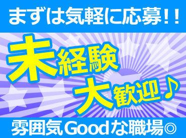 インプルーブ株式会社 お仕事no.14-508-00の画像・写真