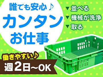 名糖運輸株式会社 館林営業所 館林センター【008】の画像・写真