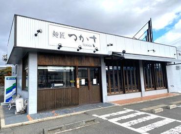 麺匠つかさ 長野店の画像・写真