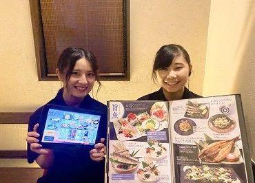 茜どき 松江駅前店の画像・写真