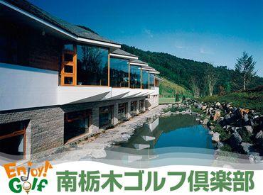 南栃木ゴルフ倶楽部の画像・写真