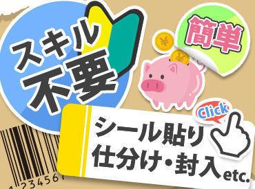 日伸セフティ株式会社 船橋支店の画像・写真