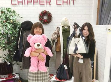 CHIPPER CHIT~チッパーチット~ イオン隼人国分ショッピングセンターの画像・写真