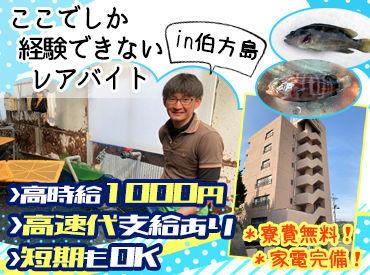 バイオ愛媛株式会社の画像・写真