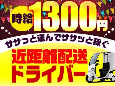 株式会社エフオープランニング 【関東】 子安エリアの画像・写真