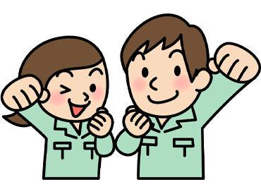 ザ・パック株式会社 奈良工場の画像・写真