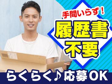 株式会社トライ・アットリソース/OL07武庫川0202Aの画像・写真