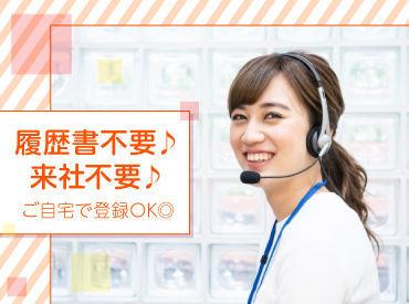 株式会社ジャストファイン(梅田オフィス)/UM0000の画像・写真