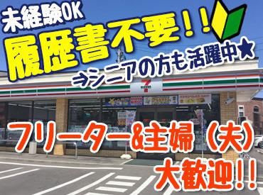 セブンイレブン札幌発寒4条店の画像・写真