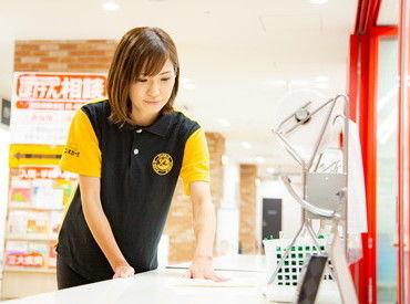 MEGAドン・キホーテ 福岡那珂川店の画像・写真