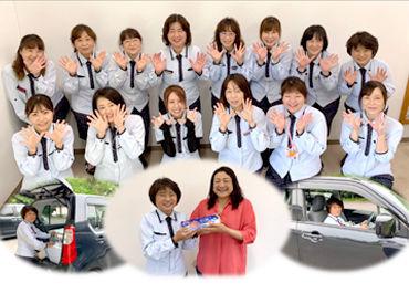 都城ヤクルト販賣株式会社の画像・写真