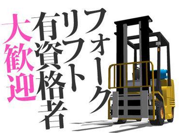 株式会社アウトソーシング  【広告No.K6E042】お仕事No.3699-01の画像・写真