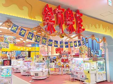 楽市楽座 イオンモール今治店の画像・写真