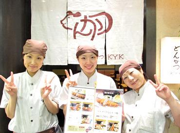 とんかつKYK 和歌山ミオ店の画像・写真