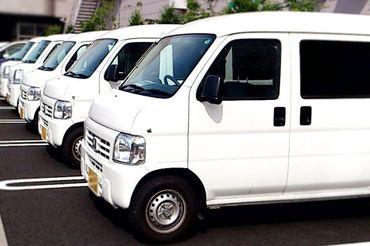 株式会社湘南レインボーサービスの画像・写真