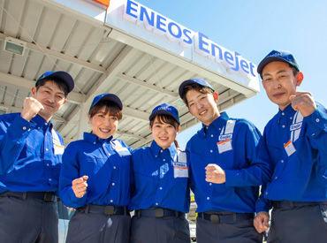 株式会社ENEOSフロンティアの画像・写真