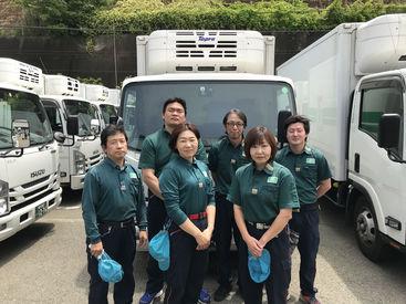 株式会社アーバン・ロジスティクス 羽沢営業所の画像・写真