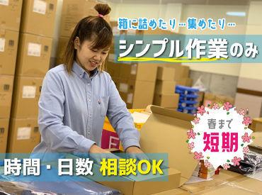 明石被服興業株式会社 宇部TACの画像・写真