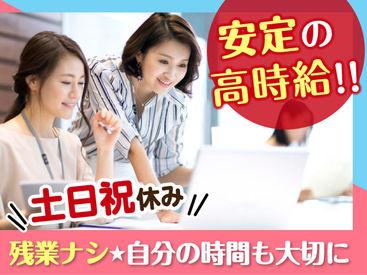 株式会社トライ・アットリソース/TL02四ツ谷0202Aの画像・写真
