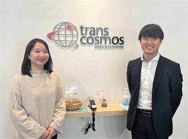 トランスコスモス株式会社 BPOセンター熊本 <係名>21650MNB0801熊本の画像・写真