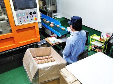株式会社巽ブロー工業所の画像・写真