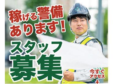 株式会社クリエイタス ※勤務地:広島市西区の画像・写真
