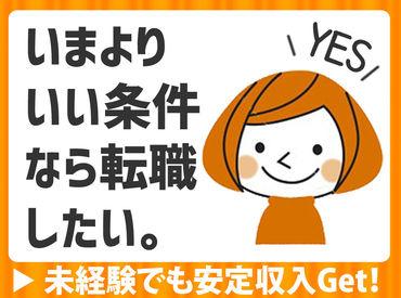 株式会社日本パーソナルビジネス 大阪本社の画像・写真