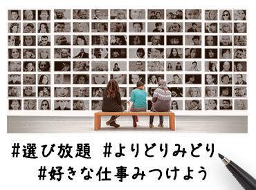 株式会社エスプールヒューマンソリューションズ 大阪駅前第3ビル支店 (勤務地:大阪)の画像・写真