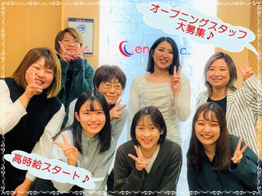 株式会社エンジン 錦糸町オフィス ※11月 NEW OPENの画像・写真