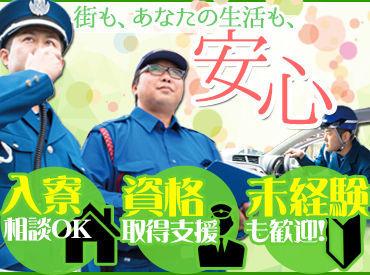 桜心警備保障株式会社の画像・写真