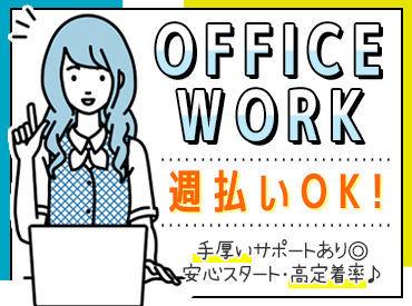 東洋ワーク株式会社 広島営業所/hi-s031-000-5の画像・写真