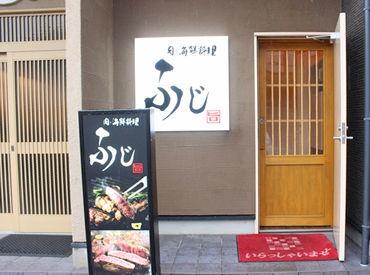 肉・海鮮料理ふじの画像・写真