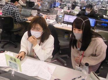 株式会社エポスカード エポスカード 審査部 【012】の画像・写真