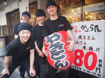 大衆酒場かぶら屋 五反田店の画像・写真