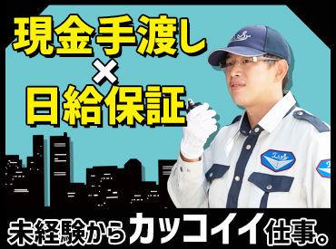 株式会社ダイワ・セキュリティー・システム【001】の画像・写真