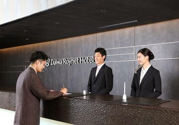 ダイワロイネットホテル 千葉駅前の画像・写真