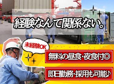 株式会社SMCの画像・写真